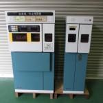 日本信号 ISPシリーズ02