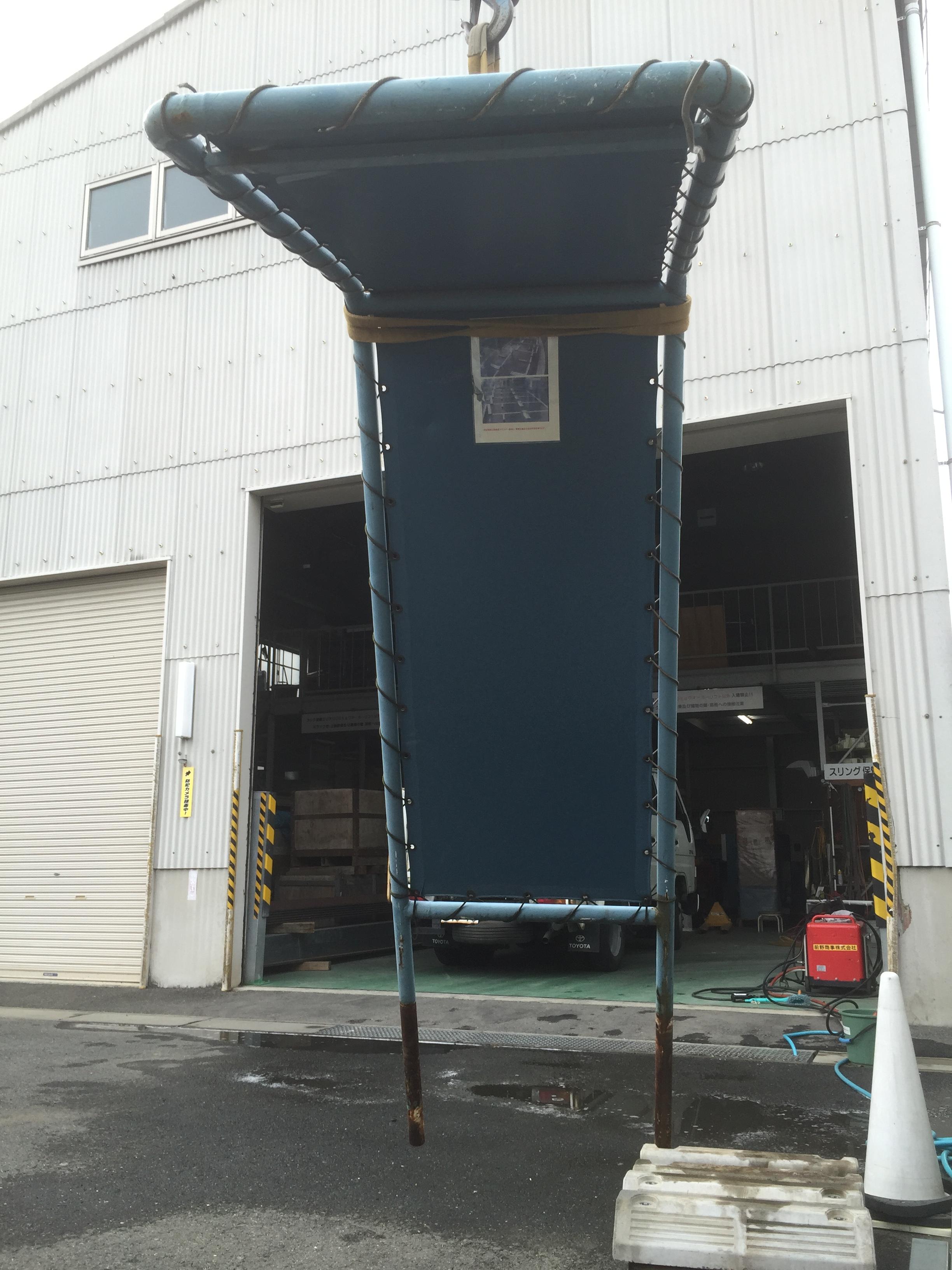 中古テント W900