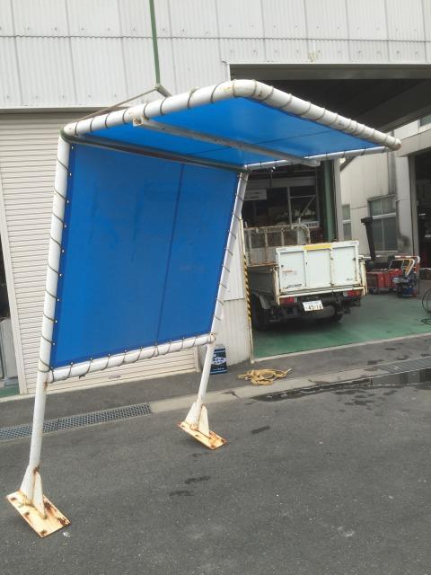 中古テント W1500mm ベース付
